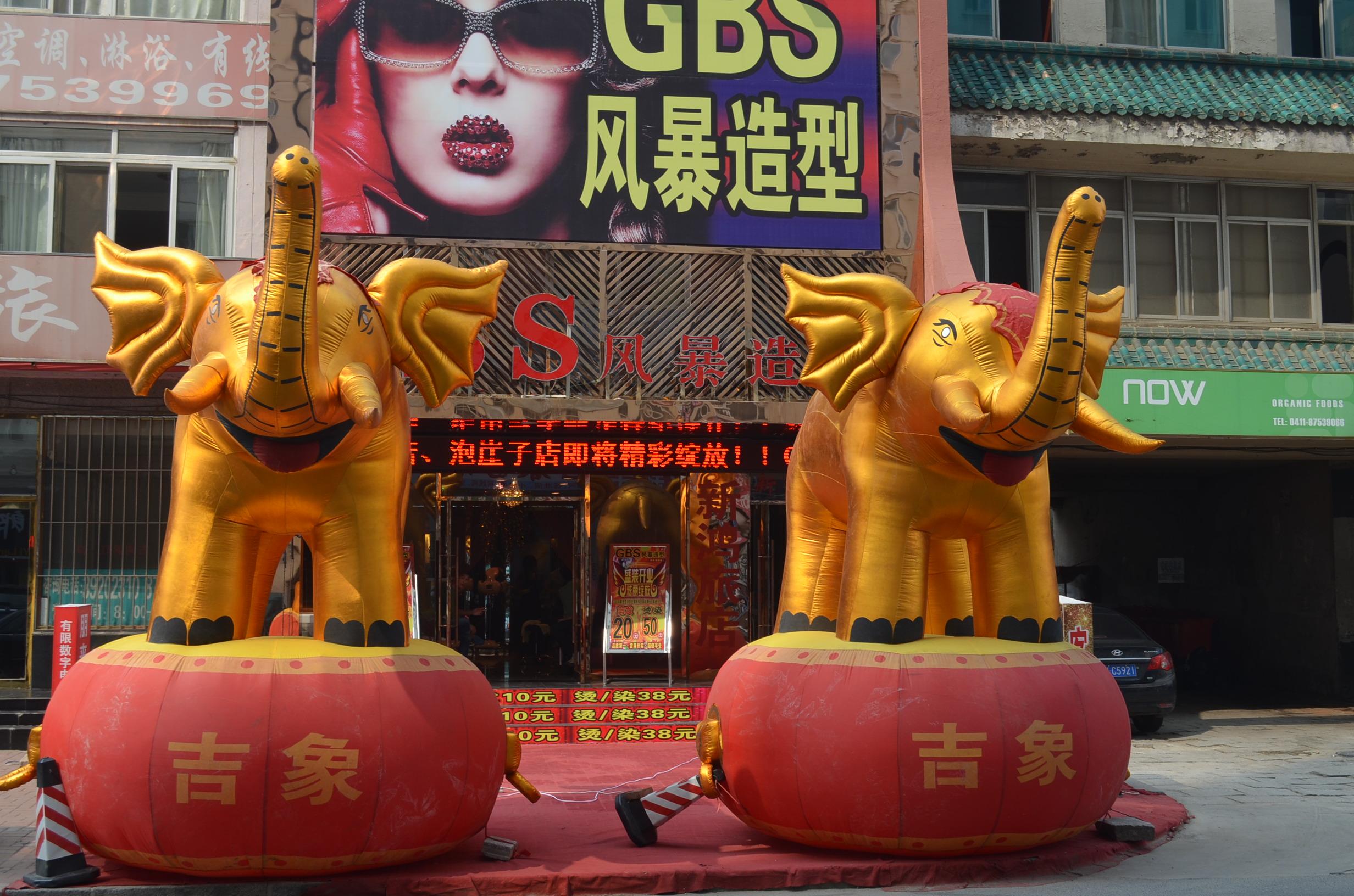 Description: http://neuage.files.wordpress.com/2012/08/gold-elephants.jpg
