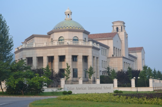 Dalian American International School