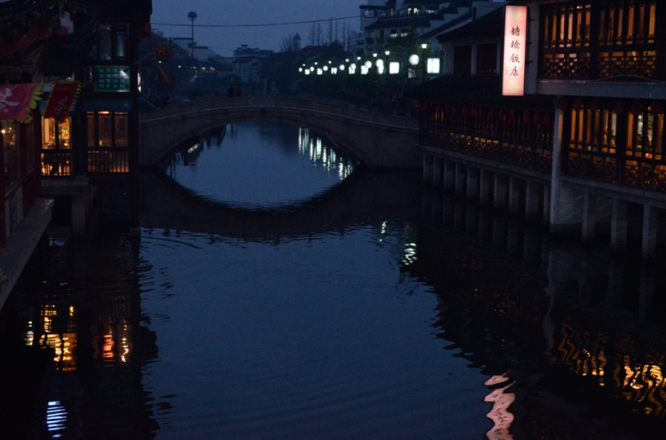 'Old Street', historically called Miaoqian Dajie