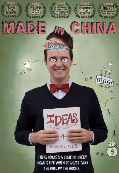"Mardi Gras: Made in China"" (2005). by David Redmon"