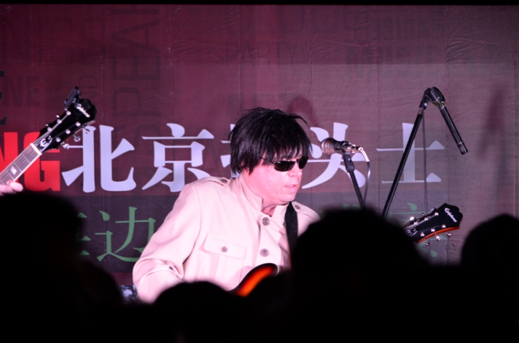 the Beijing Beatles live in Dalian