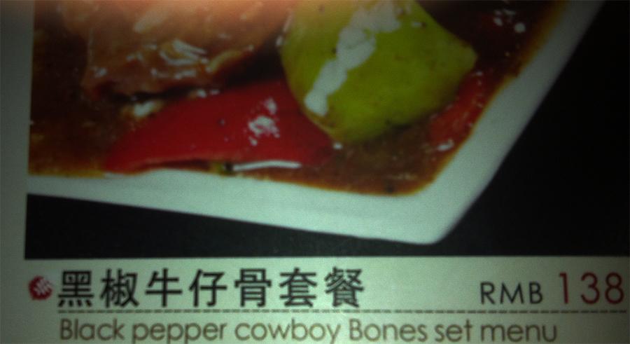 cowboy-bones-small