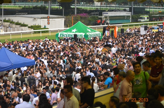 Hong Kong Jockey Club