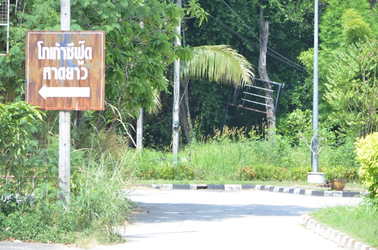 On the road to Trang Thailand